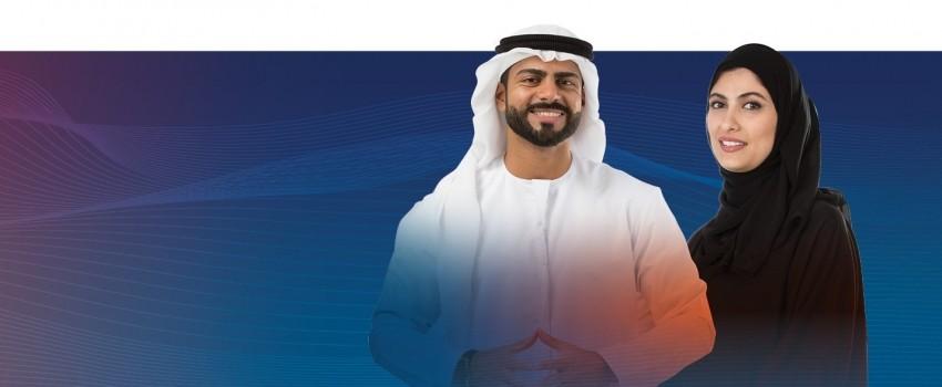 Tawdheef Abu Dhabi