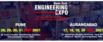 Globe-Tech Engineering Expo