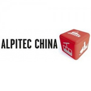 ALPITEC CHINA