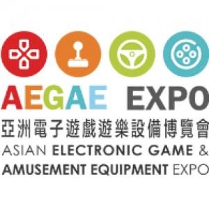 ASIAN ELECTRONIC GAME & AMUSEMENT EQUIPMENT EXPO
