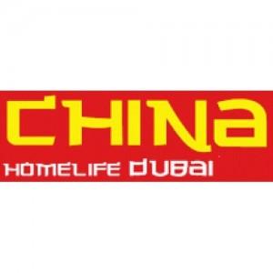 CHINA HOMELIFE DUBAI