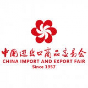 China Import and Export Fair (Phase 1)