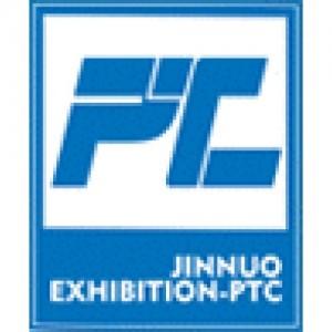 CHINA (JINAN) INTERNATIONAL POWER TRANSMISSION & CONTROL TECHNOLOGY