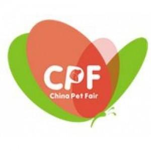 CHINA PET FAIR