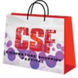 Coimbatore Shopping Festival