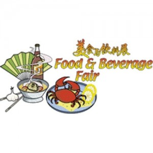 FOOD & BEVERAGE FAIR