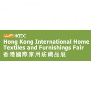 HONG KONG INTERNATIONAL HOME TEXTILES AND FURNISHINGS FAIR