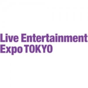 LIVE ENTERTAINMENT EXPO