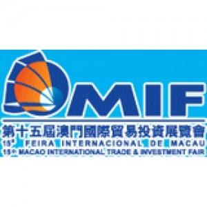 MACAO INTERNATIONAL TRADE & INVESTMENT FAIR
