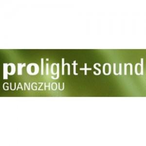 SOUNDLIGHT GUANGZHOU