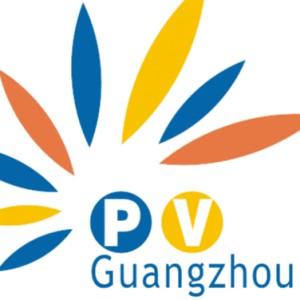 Solar PV World Expo 2021(PV Guangzhou 2021)