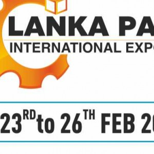 Virtual Sri Lanka  5P International Expo 2021