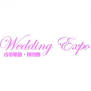 WEDDING EXPO HONG KONG