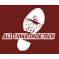 ALL CHINA SHOE-TECH