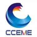 CCEME - ZHENGZHOU