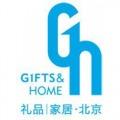 CHINA BEIJING INTERNATIONAL GIFTS, PREMIUM & HOUSEWARE EXHIBITION