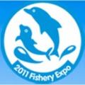 CHINA INTERNATIONAL (XIAMEN) FISHERIES EXPO