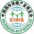 CIHIE - CHINA INTERNATIONAL HEALTHCARE INDUSTRY EXHIBITION - SHANGHAI