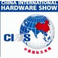 CIHS - CHINA INTERNATIONAL HARDWARE SHOW