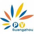 GUANGZHOU INTERNATIONAL SOLAR PHOTOVOLTAIC EXHIBITION
