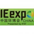 IE EXPO CHINA