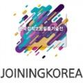 JOINING KOREA