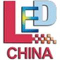 LED CHINA - SHENZHEN