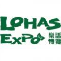 LOHAS EXPO