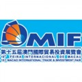 MACAO INTERNATIONAL TRADE & INVESTMENT FAIR