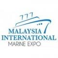 MALAYSIA INTERNATIONAL MARITIME EXPO (MIMEX)