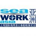 SEAWORK ASIA