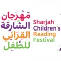 SHARJAH CHILDREN`S READING FESTIVAL