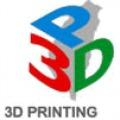 TAIWAN INTERNATIONAL 3D PRINTING SHOW