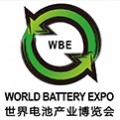 World Battery Industry Expo (WBE 2021)