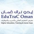 EduTraC Oman 2021