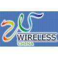 WIRELESS CHINA