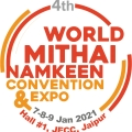WMNC Bakery & Confectionery Expo